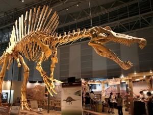 2015 Spinosaurus